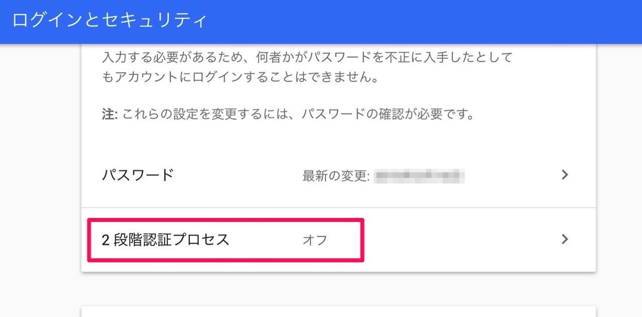 Google 06 23 1049