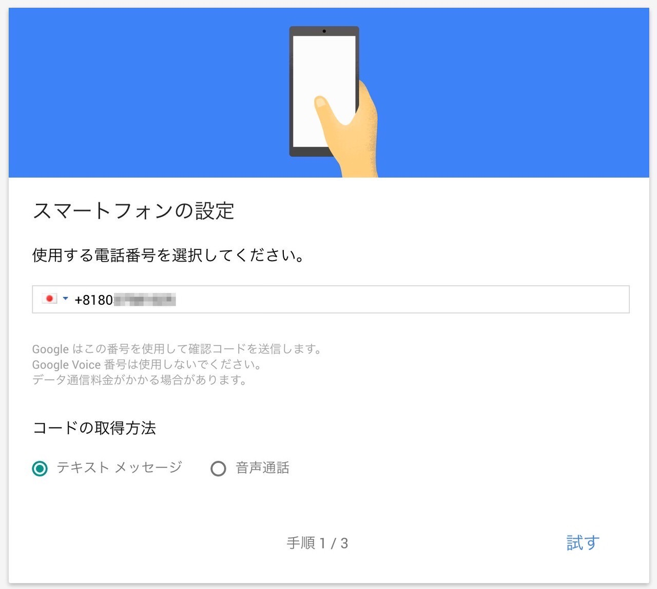 Google 06 23 1050
