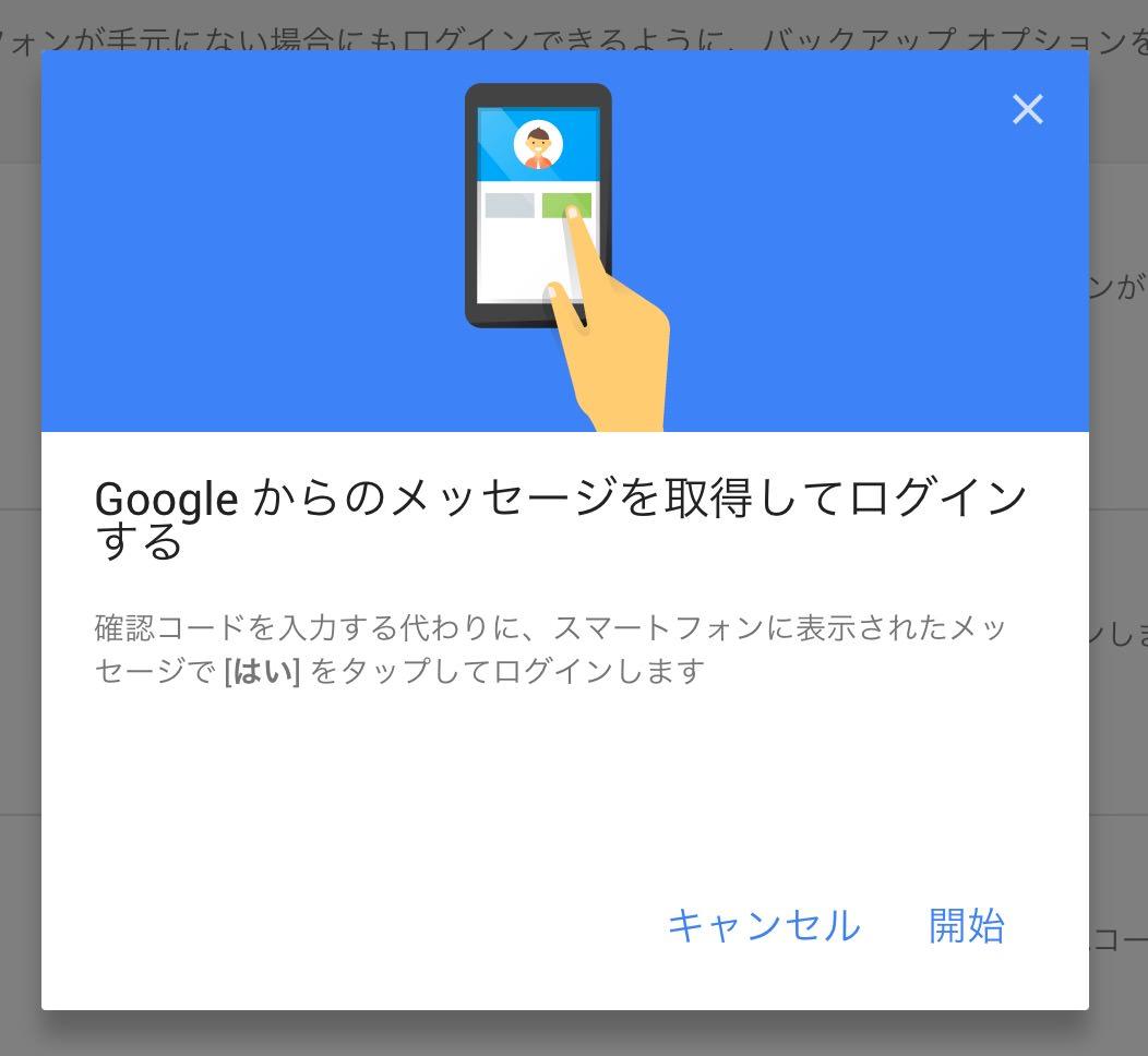 Google 06 23 1051 1