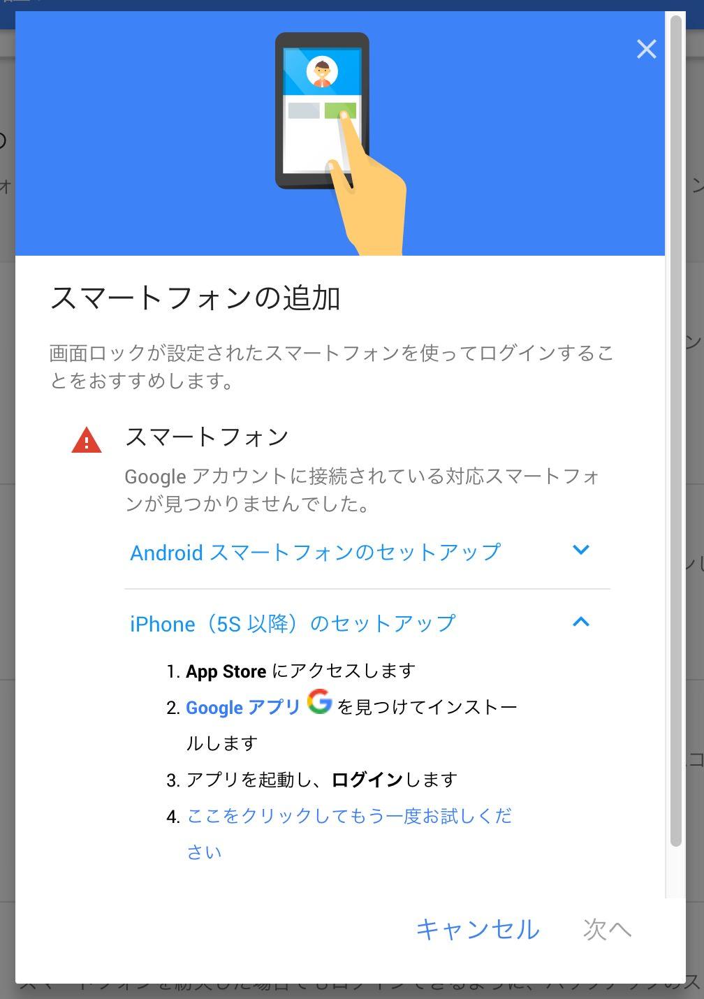 Google 06 23 1052 1