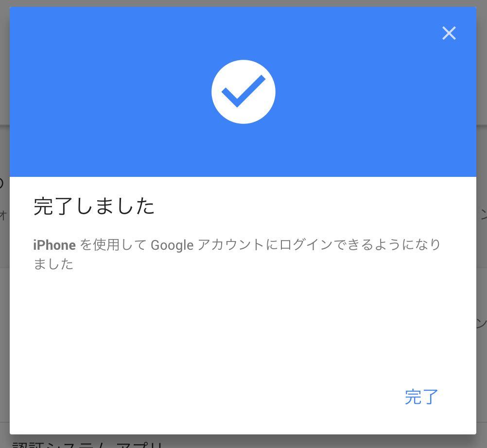 Google 06 23 1057
