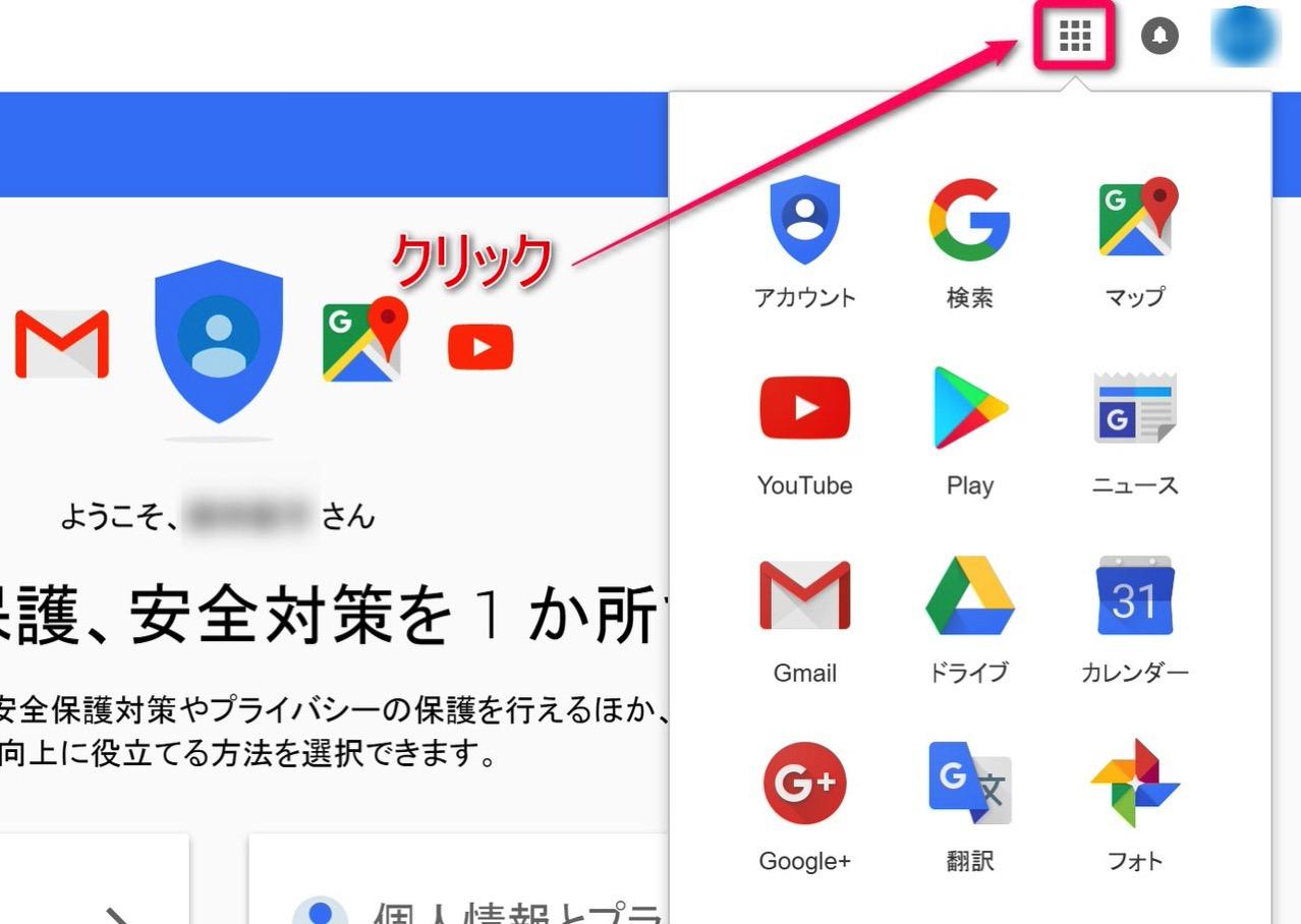 Google account kamp 6