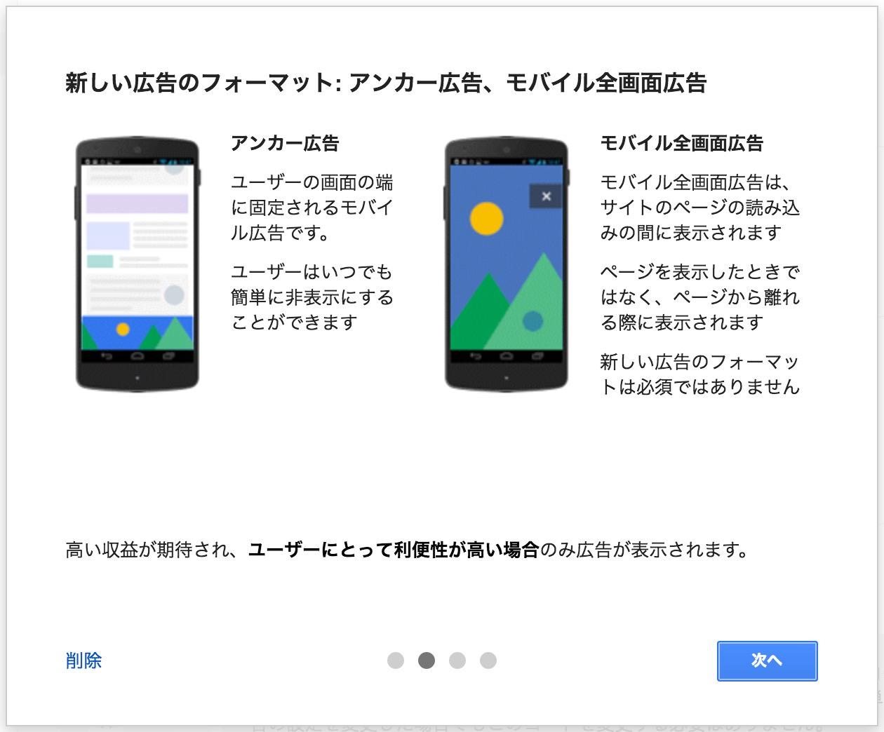 Google adsense 05 06 1347