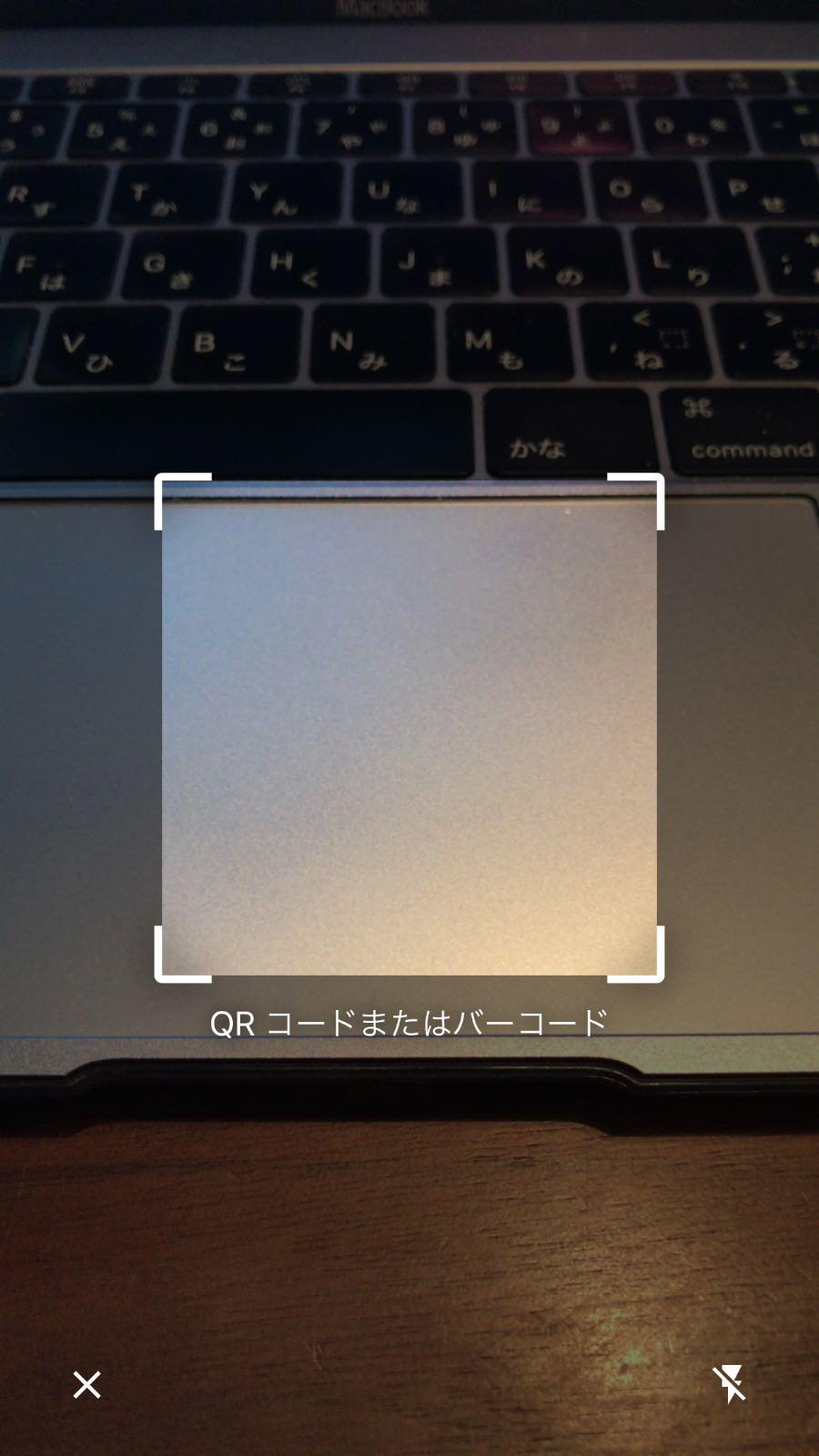 Google chrome qr code 4983