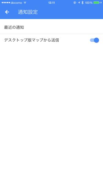 Google map 2274