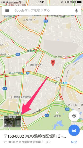iOS版「Googleマップ」地図長押しでストリートビューのサムネイルを表示可能に&マイマップで作成したカスタムマップの表示も可能に