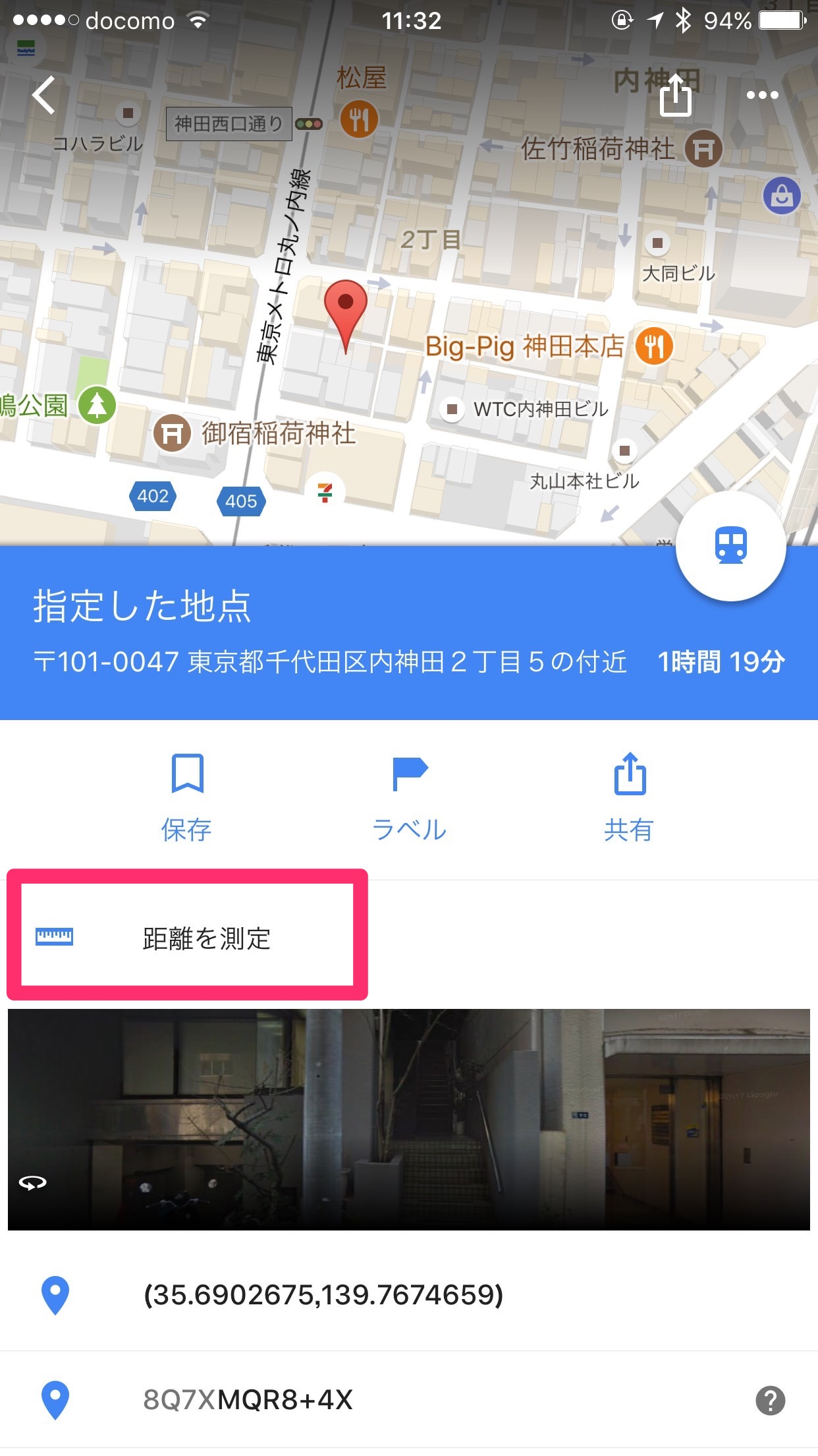 Google map kyori 7418
