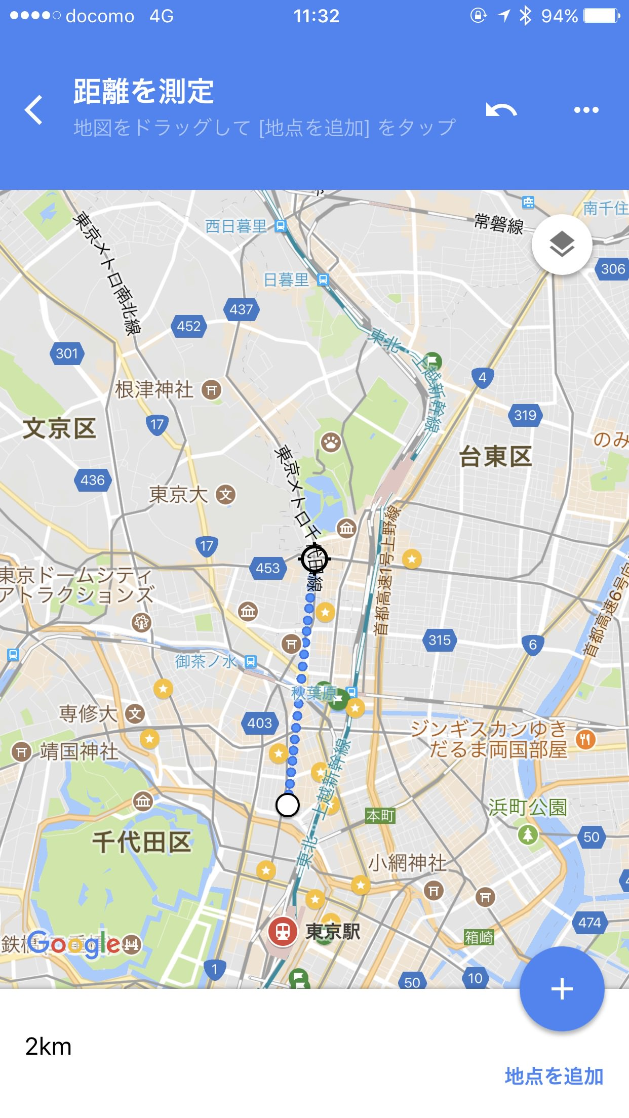 Google map kyori 7419