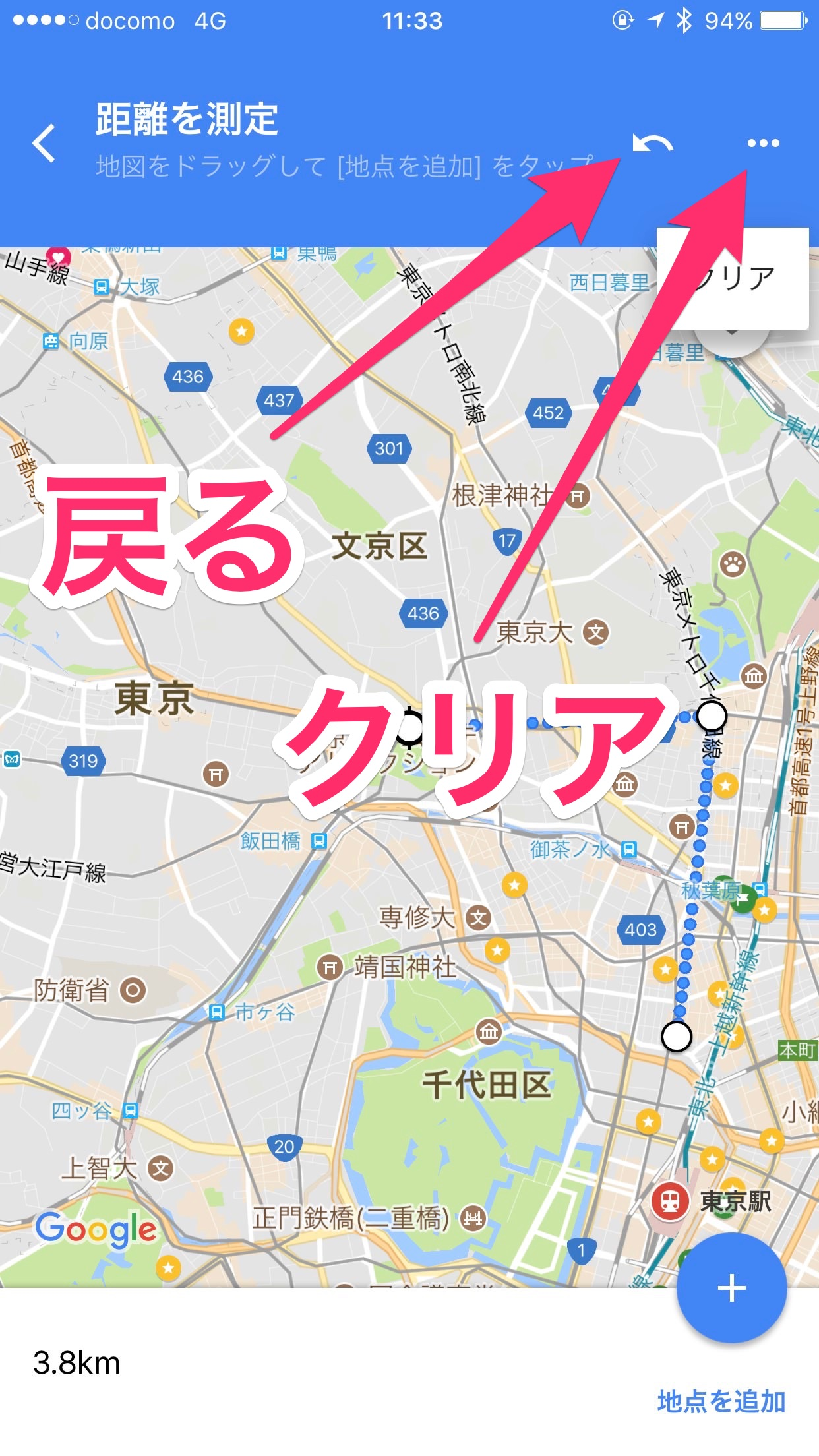 Google map kyori 7421