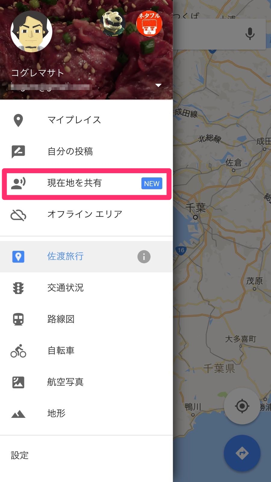 Google map location share 8553