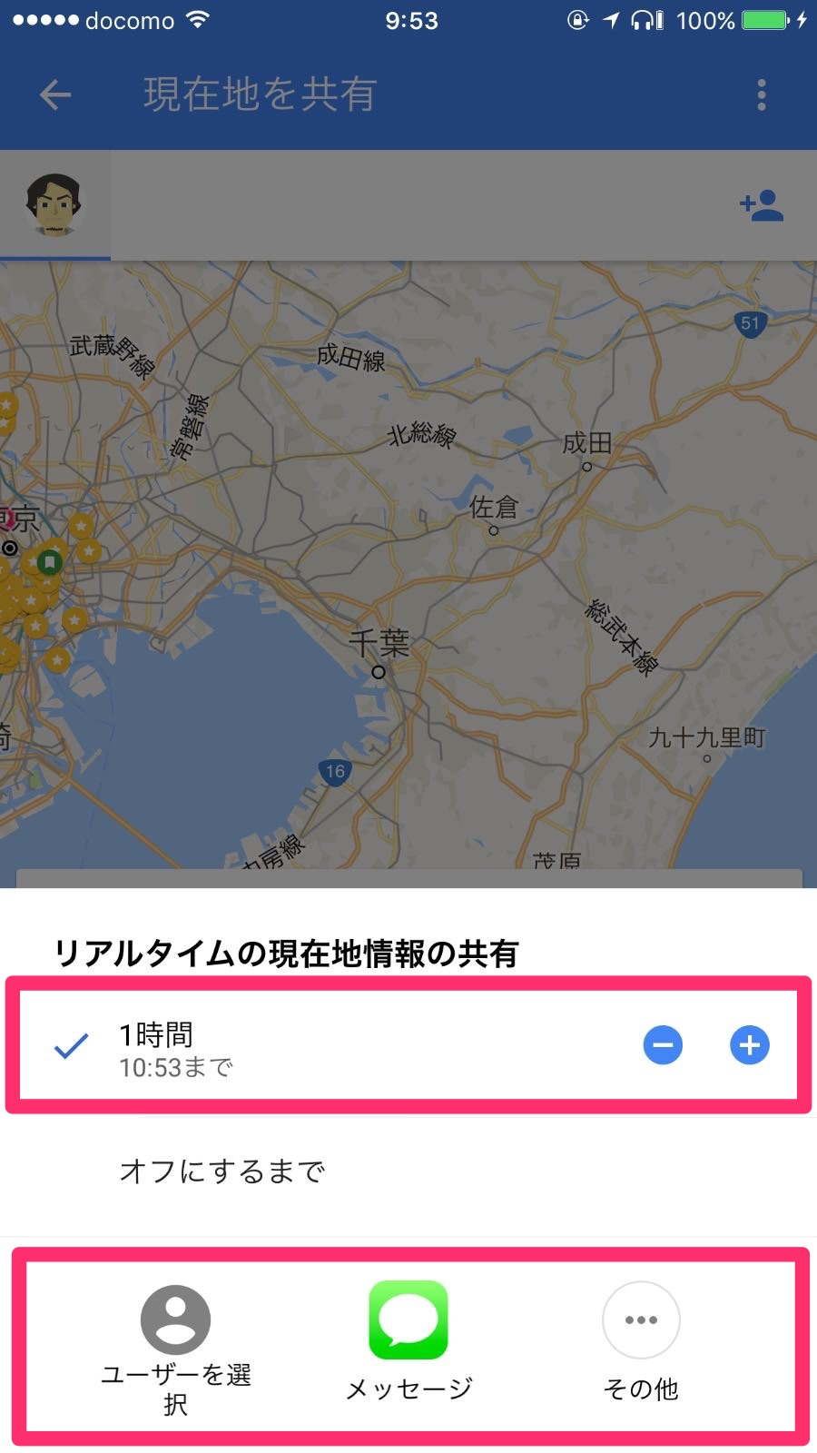 Google map location share 8555