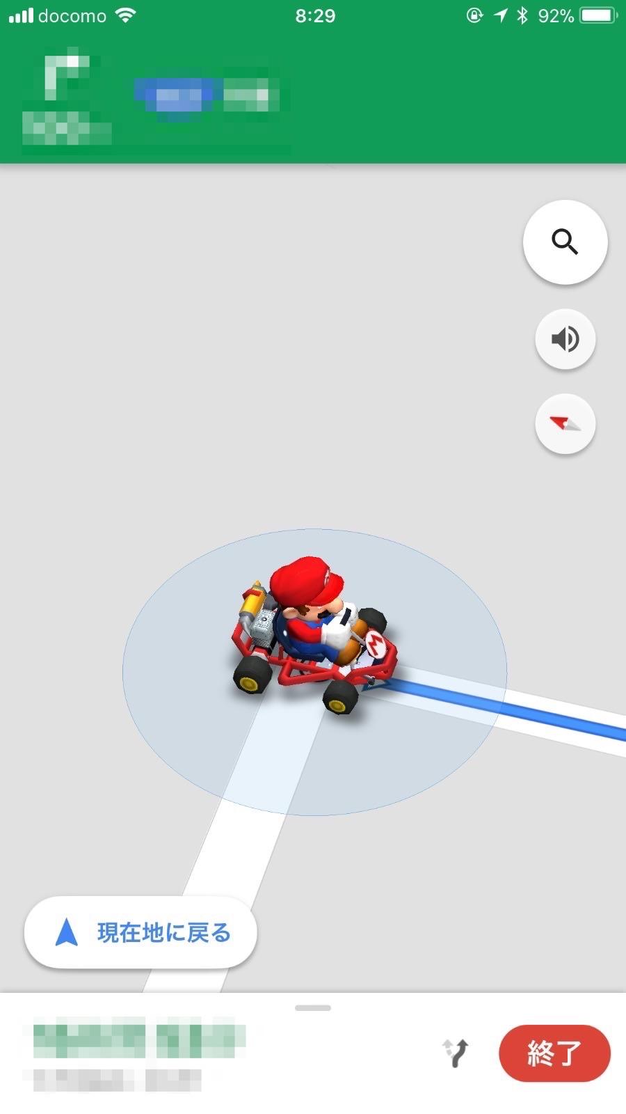 Google mario 2903