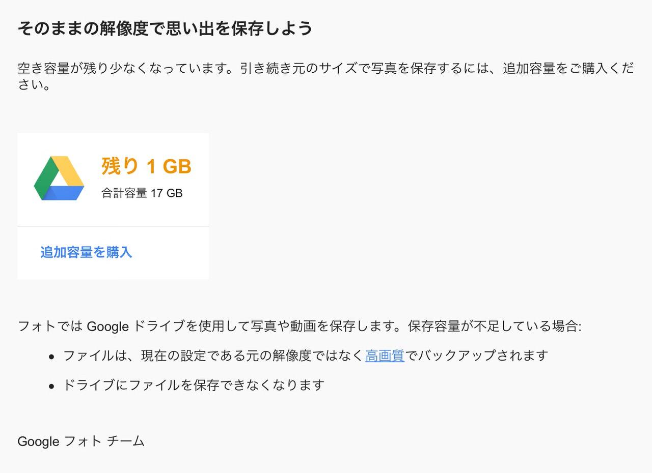 Google photo 1516