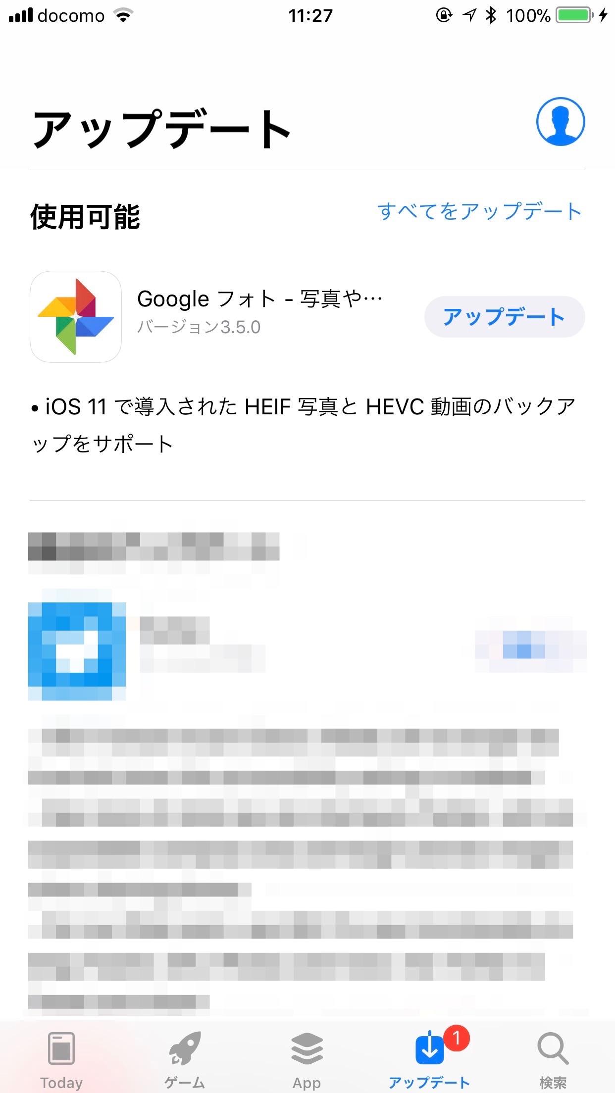 「Googleフォト」アップデートでiOS 11で導入されたHEIF/HEVCのバックアップをサポート