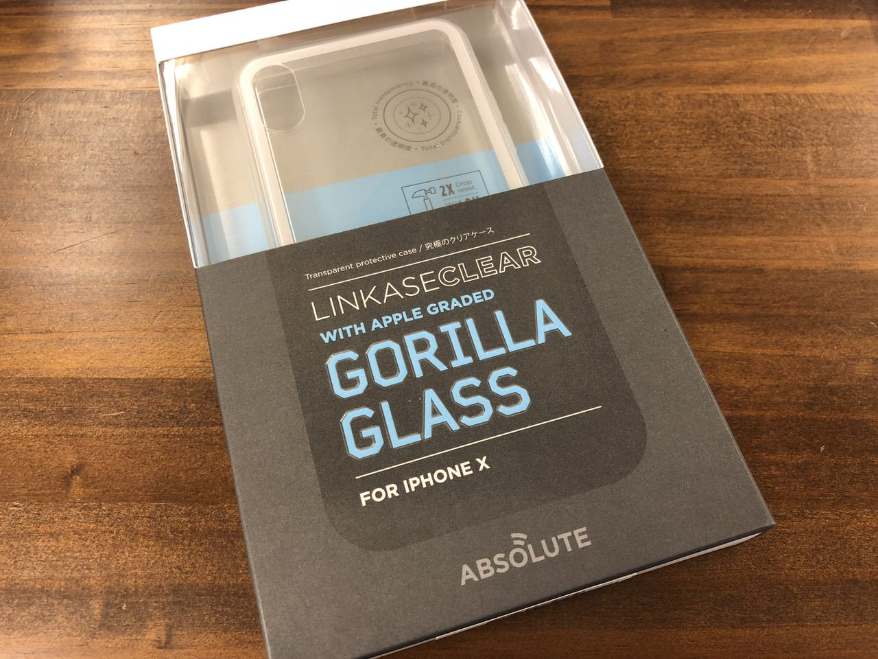 【iPhone X】ゴリラガラス使用の美麗ケース「ABSOLUTE・LINKASE CLEAR / Gorilla Glass for iPhone X」を使ってみました。