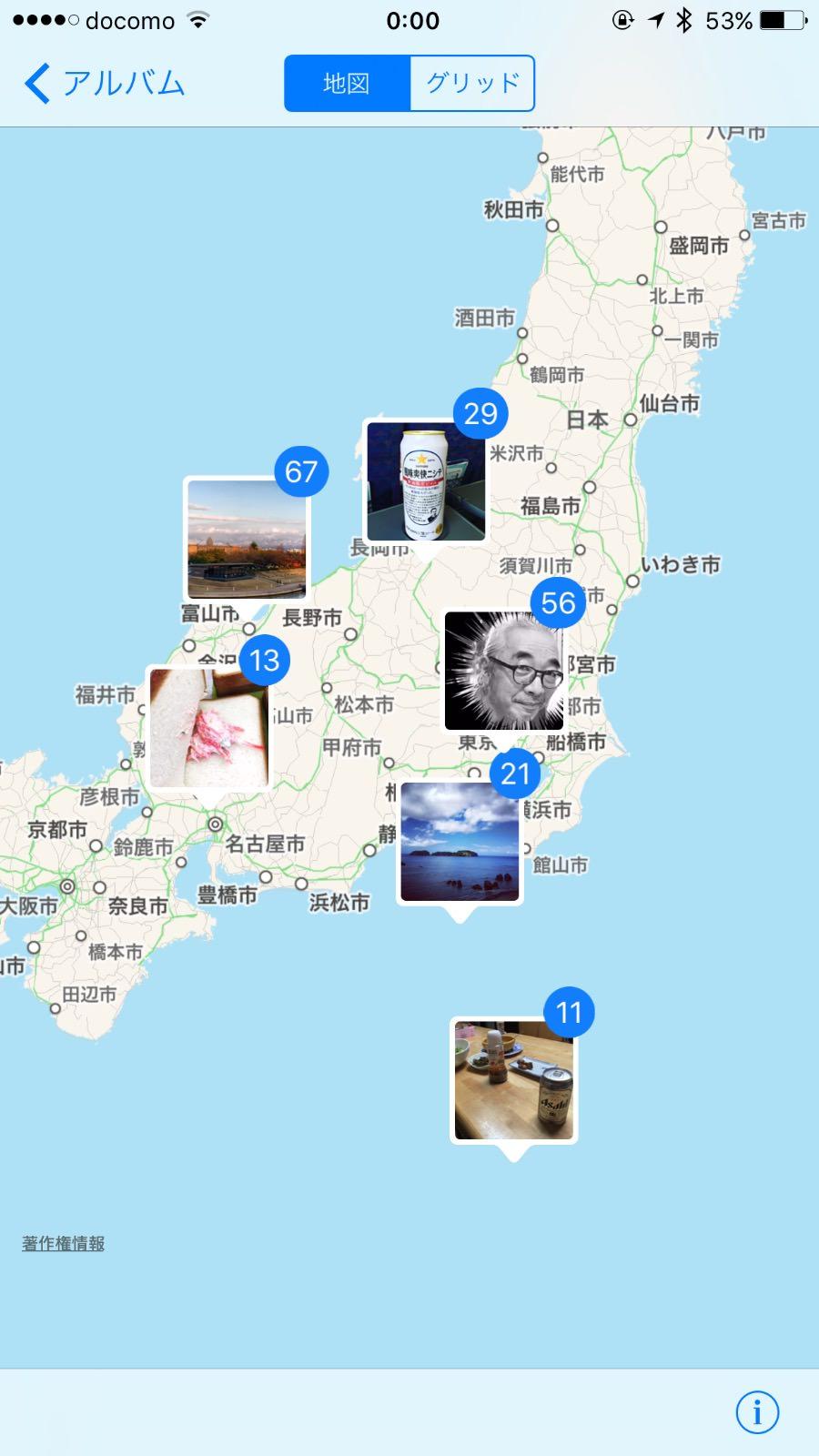 【iOS 10】位置情報を利用した「撮影地」アルバムが便利