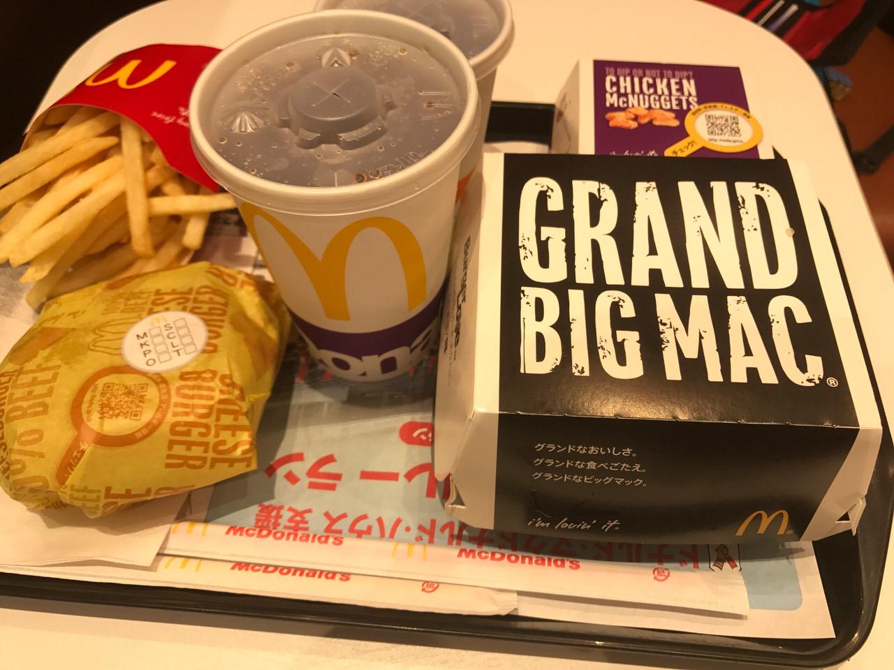 Grand big mac 3160