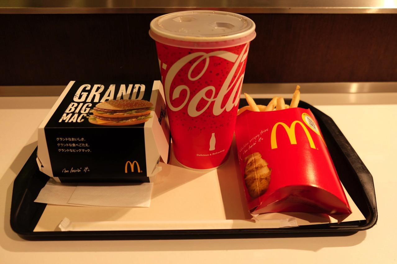 Grand big mac 8893