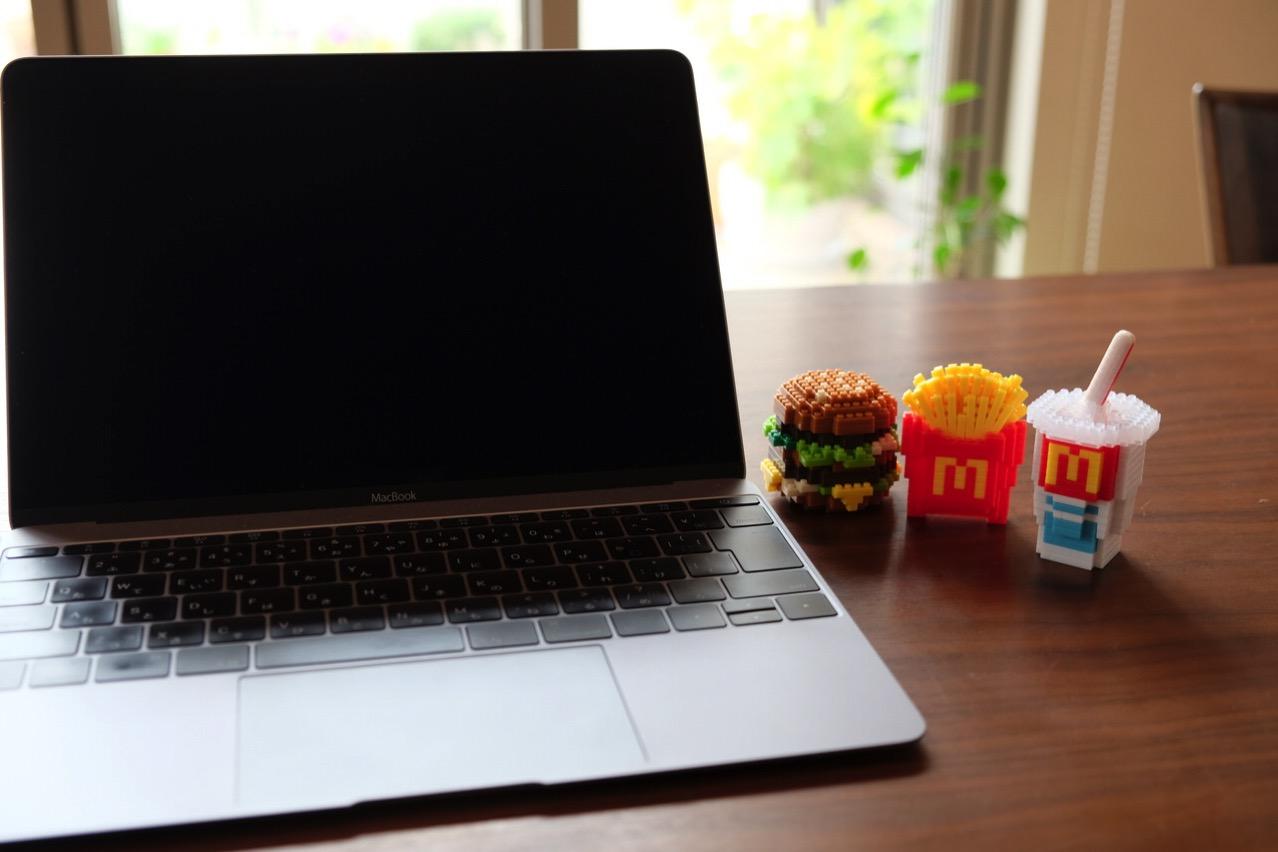 Grand big mac 8951