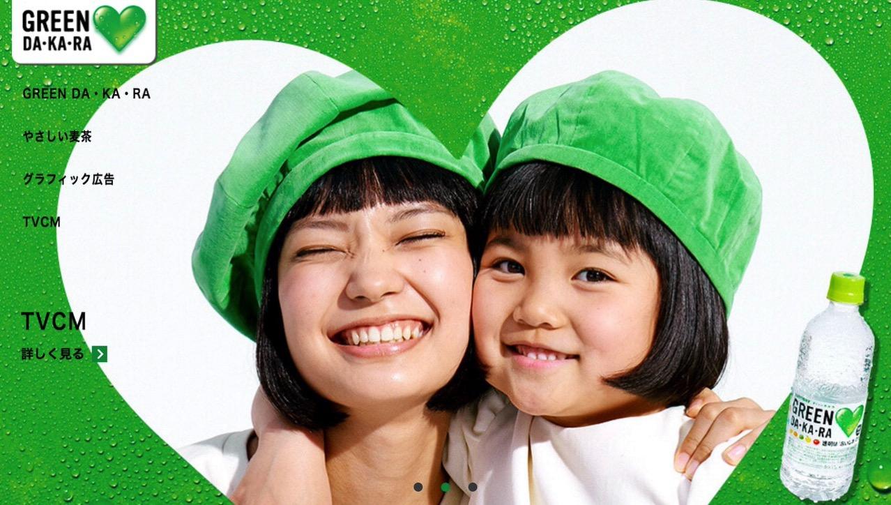 Green dakara 1447