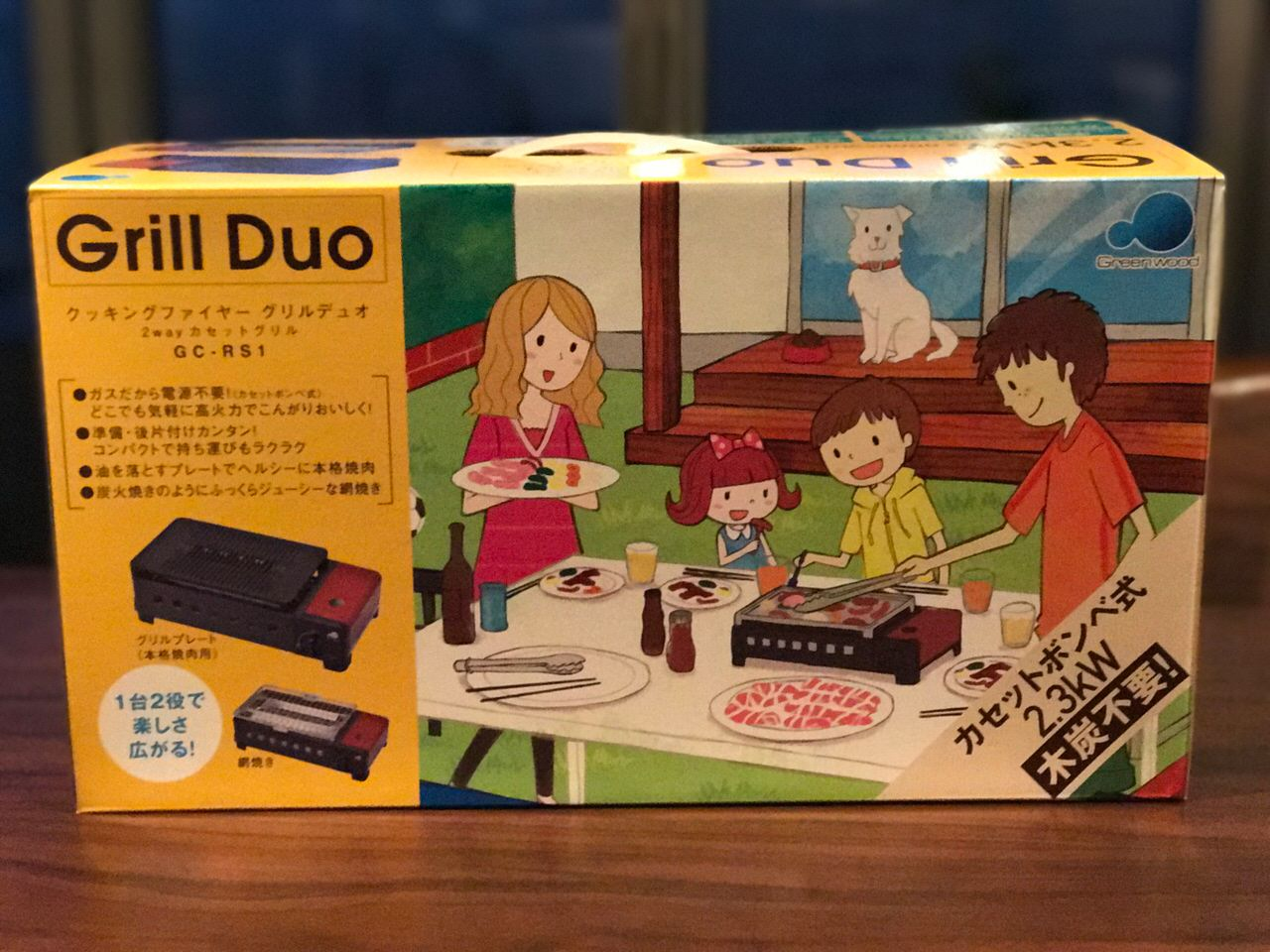 Grill duo 5119