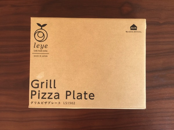 Grill pizza plate 8006