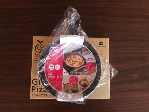 魚焼きグリルでピザが焼ける「レイエ グリルピザプレート(LS1502)」届いた!焼きカレーも作れるのね!