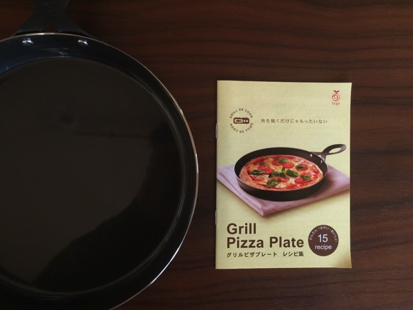 Grill pizza plate 8010