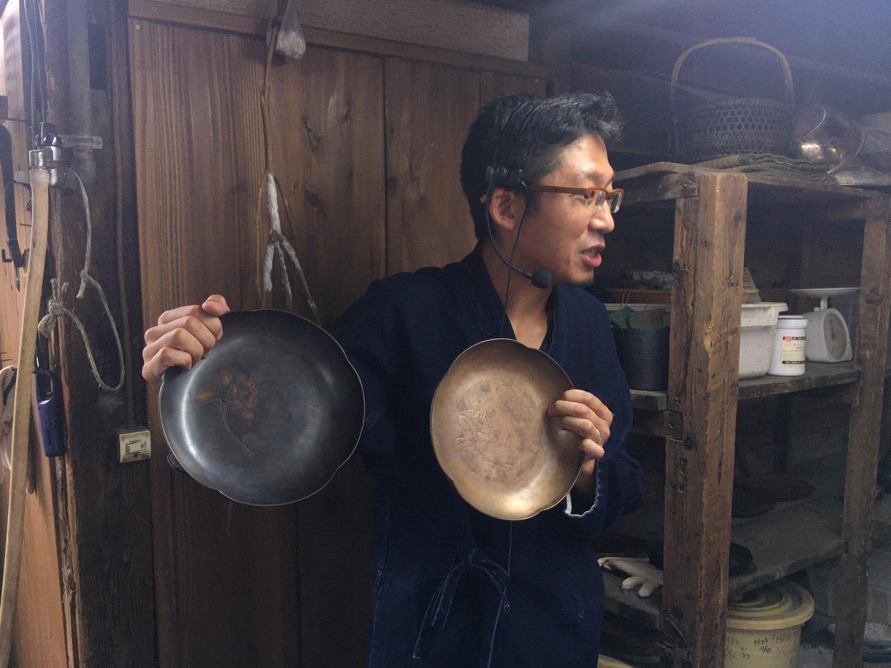 Gyokusendo 7862
