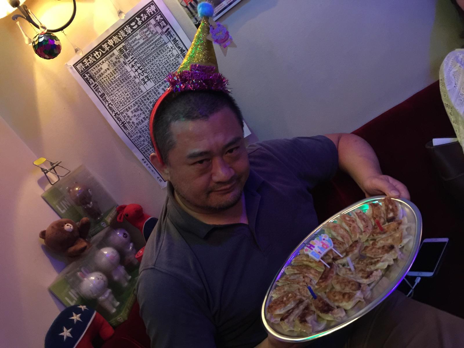 Gyoza cake 5875