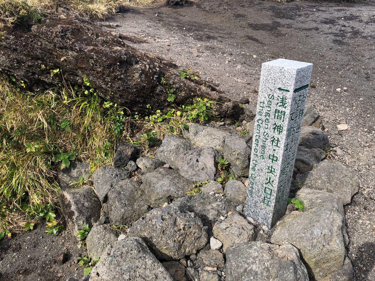 Hachijojima 16110104