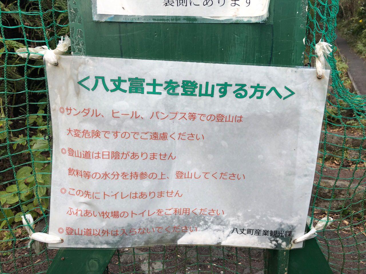Hachijojima 16114630