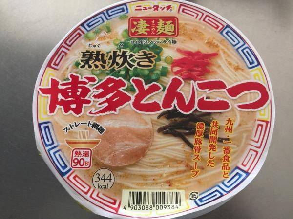 ニュータッチ凄麺「熟炊き 博多とんこつ」濃厚なとんこつ臭が強烈!待ち時間はわずか90秒