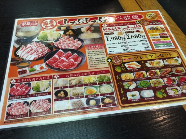 Hanaya yohee 9608