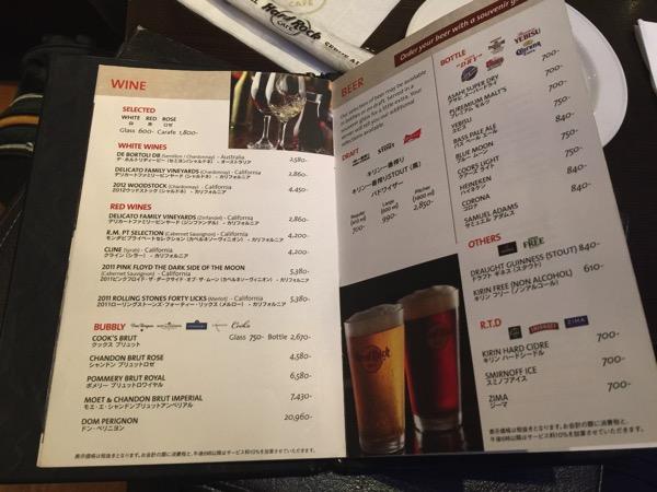 Hard rock cafe 4629