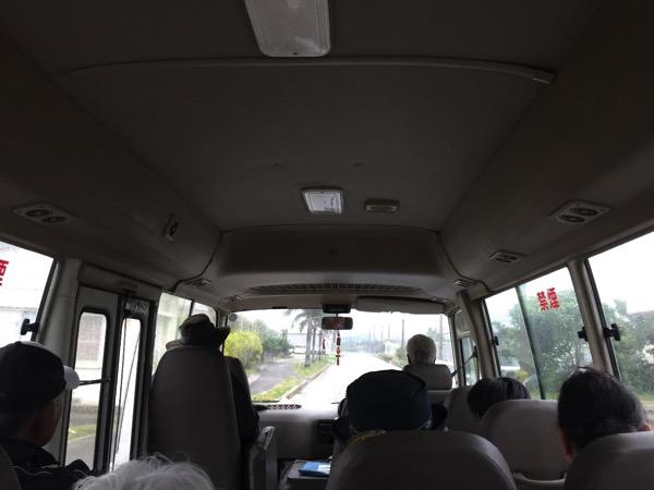 Hatomajima 9350