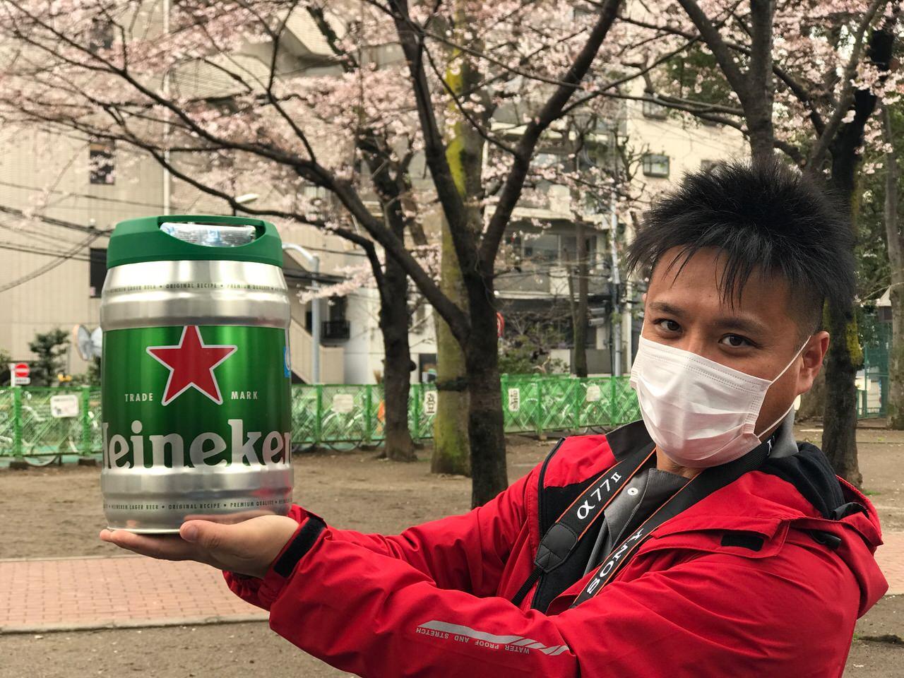 Heineken draft taru 8743