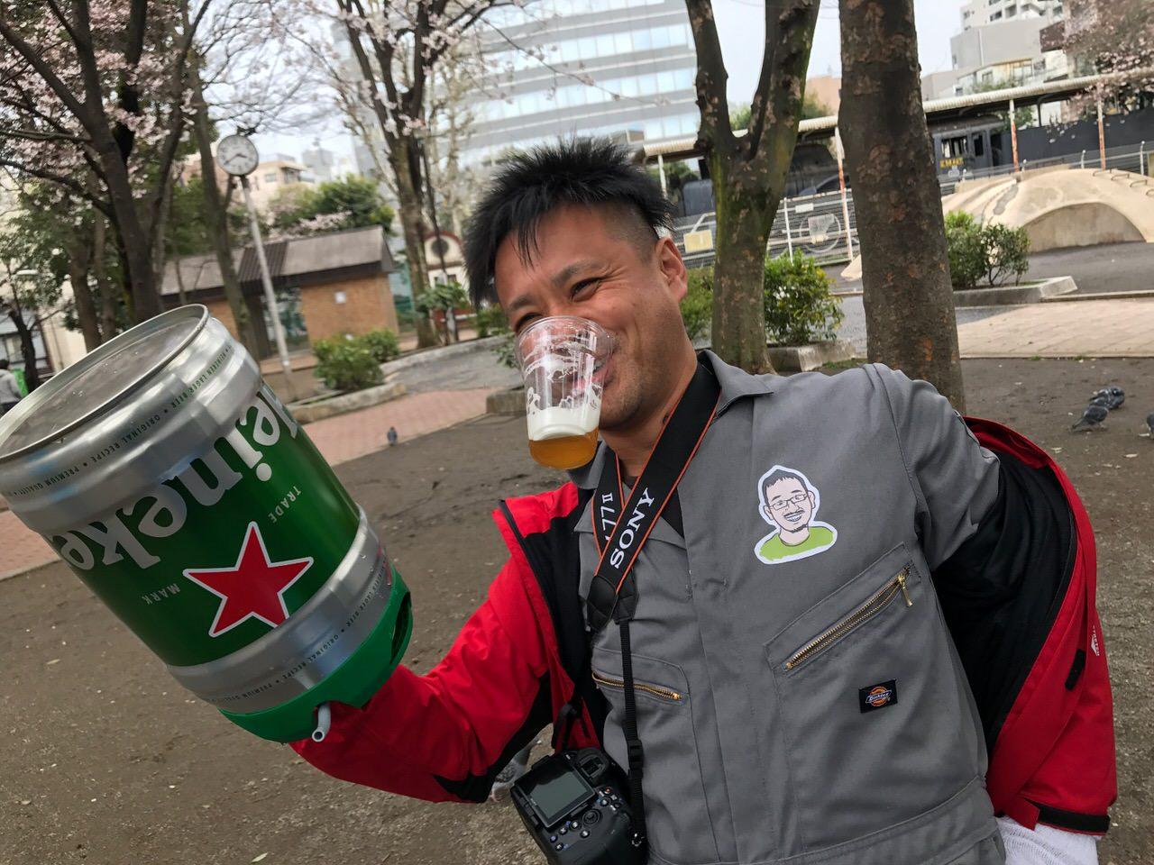 Heineken draft taru 8763