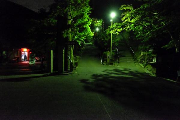 Hieizan 0136