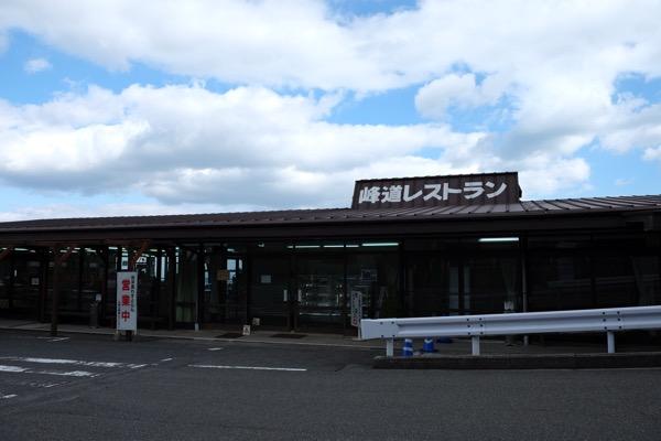 【比叡山】絶景の「峰道レストラン」豪華に近江牛カレーソースのカツカレーを決めてみた!牛と豚は仲良し!
