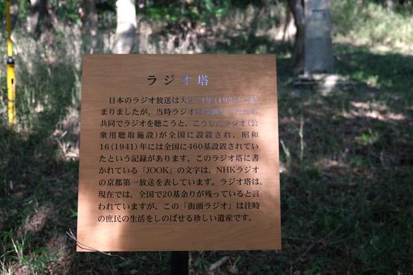 Hieizan 0437
