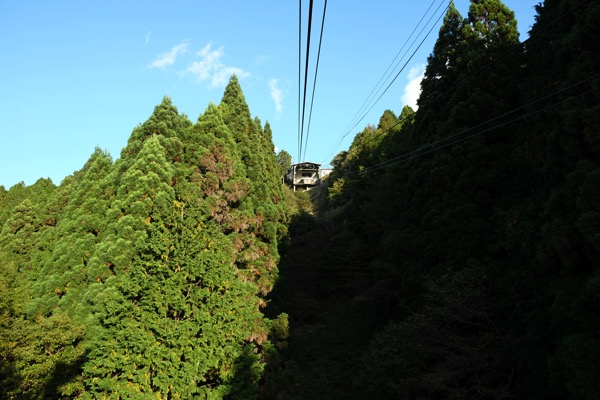 Hieizan 0462