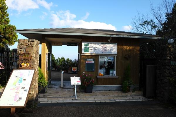 【比叡山】「ガーデンミュージアム比叡」比叡の花園!山頂からの夜景も堪能できるキャンドルナイトはカップル・ファミリーにオススメ