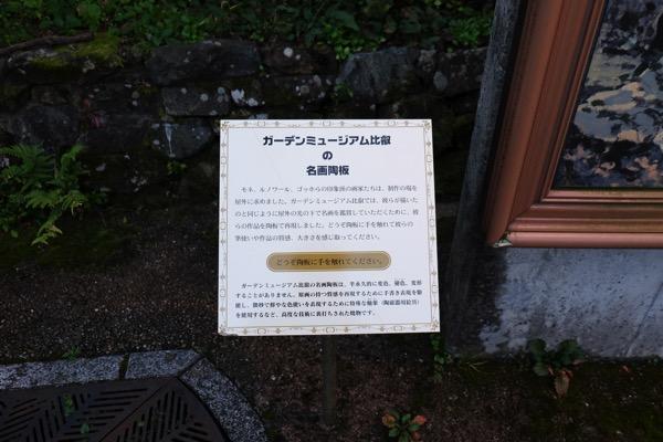 Hieizan 0528