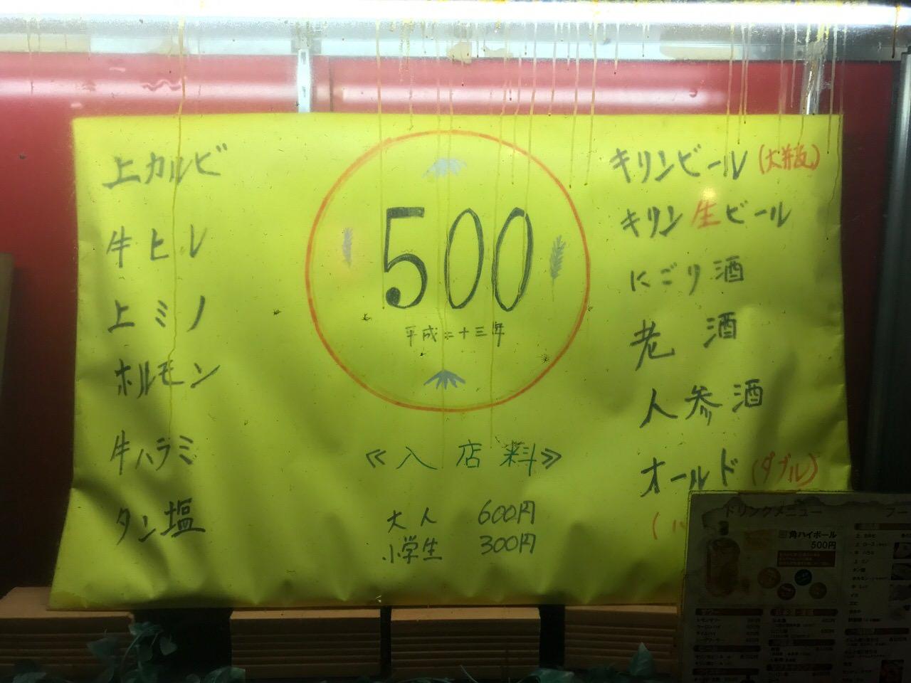 Hirai 5059