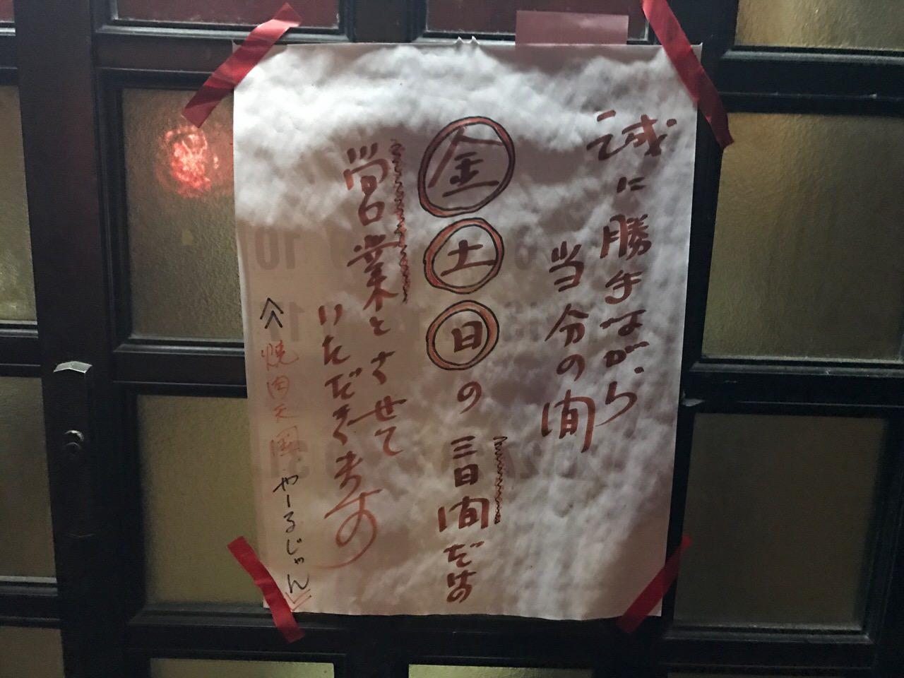 Hirai 5061