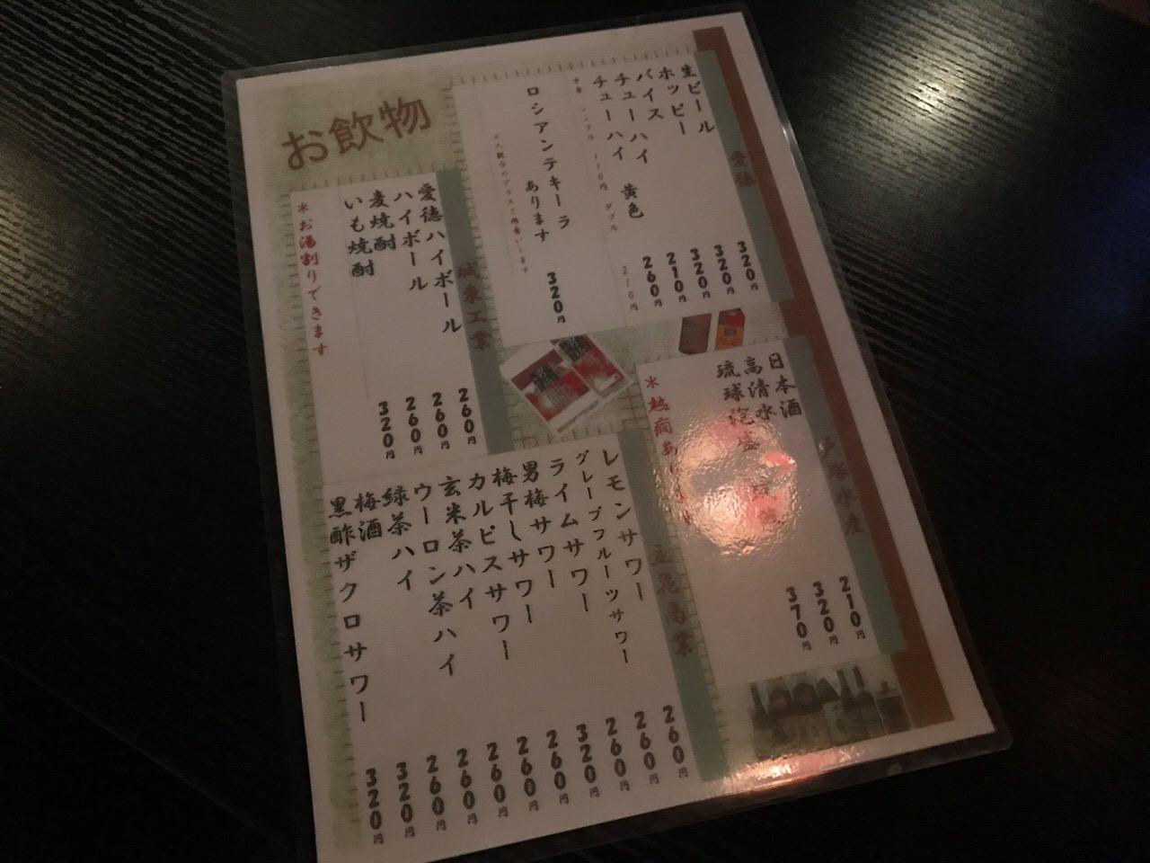 Hirai 5063