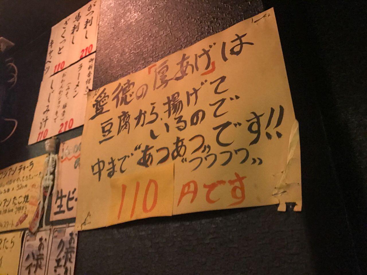 Hirai 5065