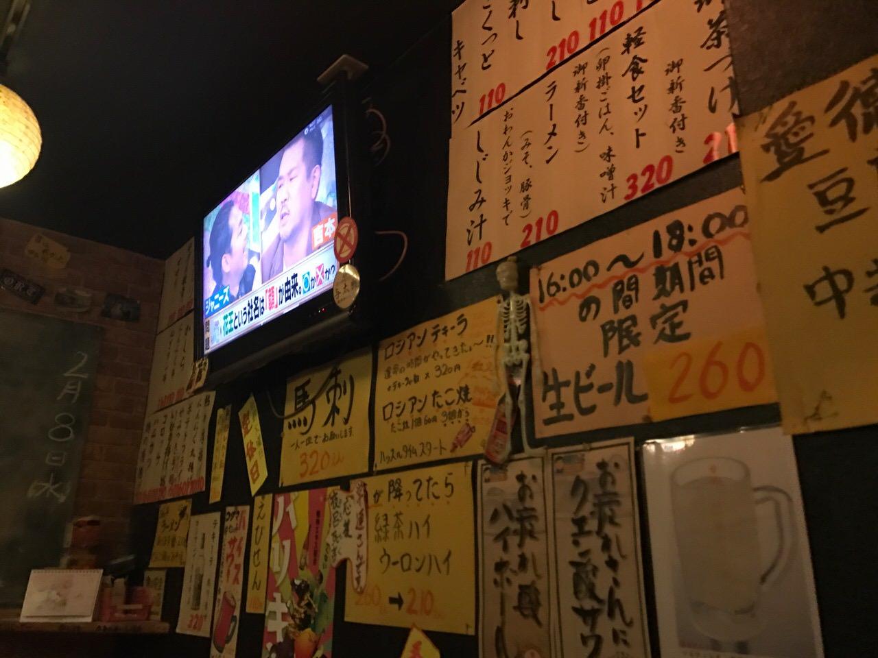 Hirai 5070