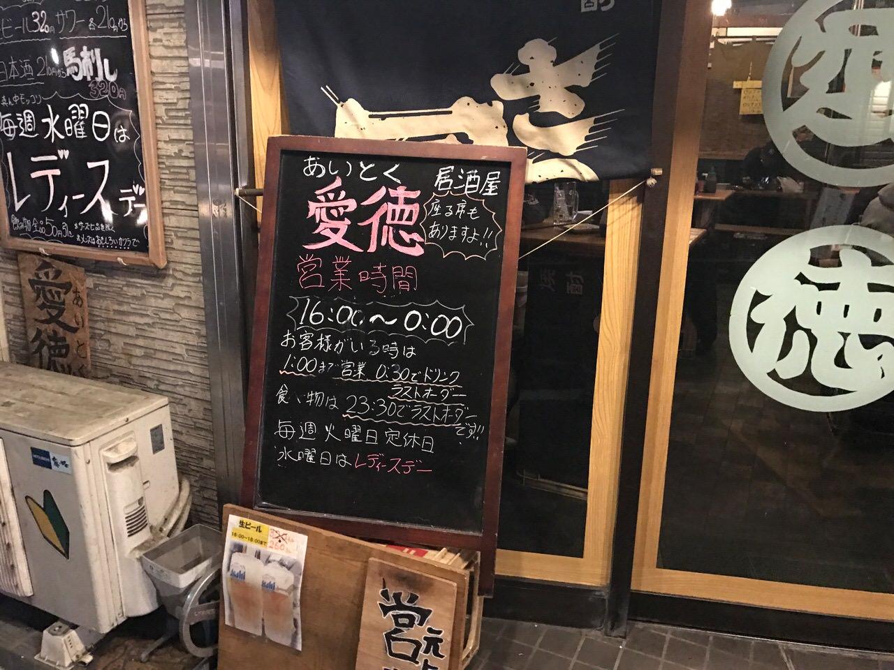 Hirai 5072